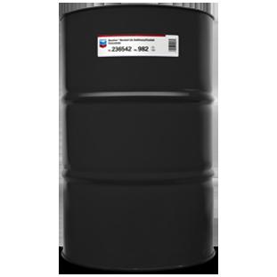 Havoline Xtended Life Antifreeze/Coolant | Chevron